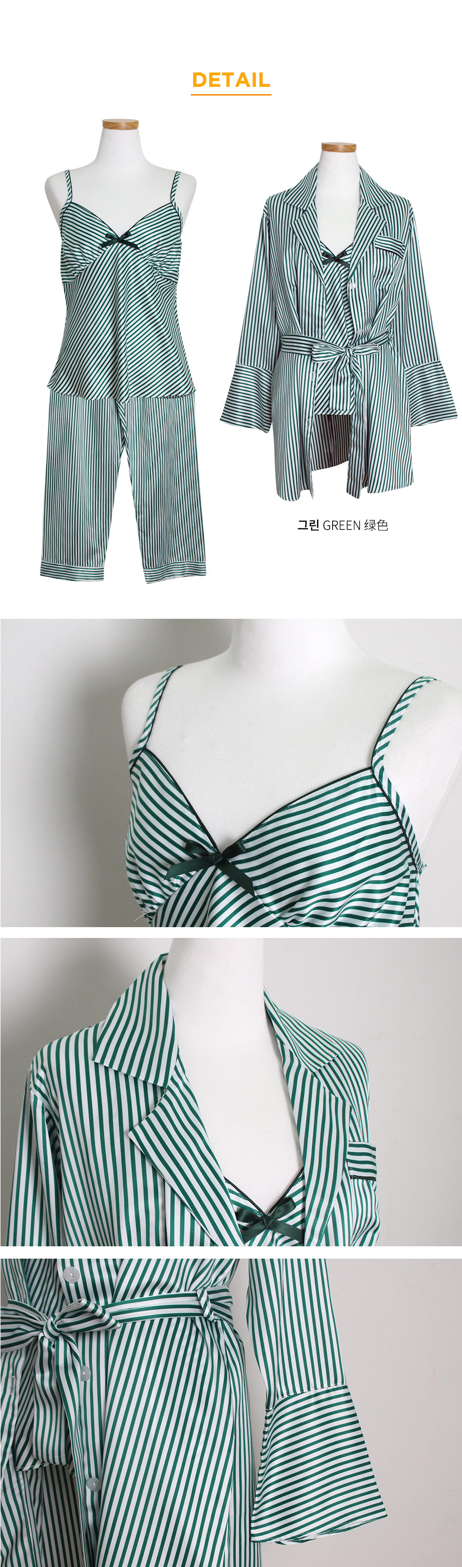스트라이프 샤무즈 3피스 9부 커플잠옷WM118 - 쿠비카, 167,000원, 잠옷, 커플파자마