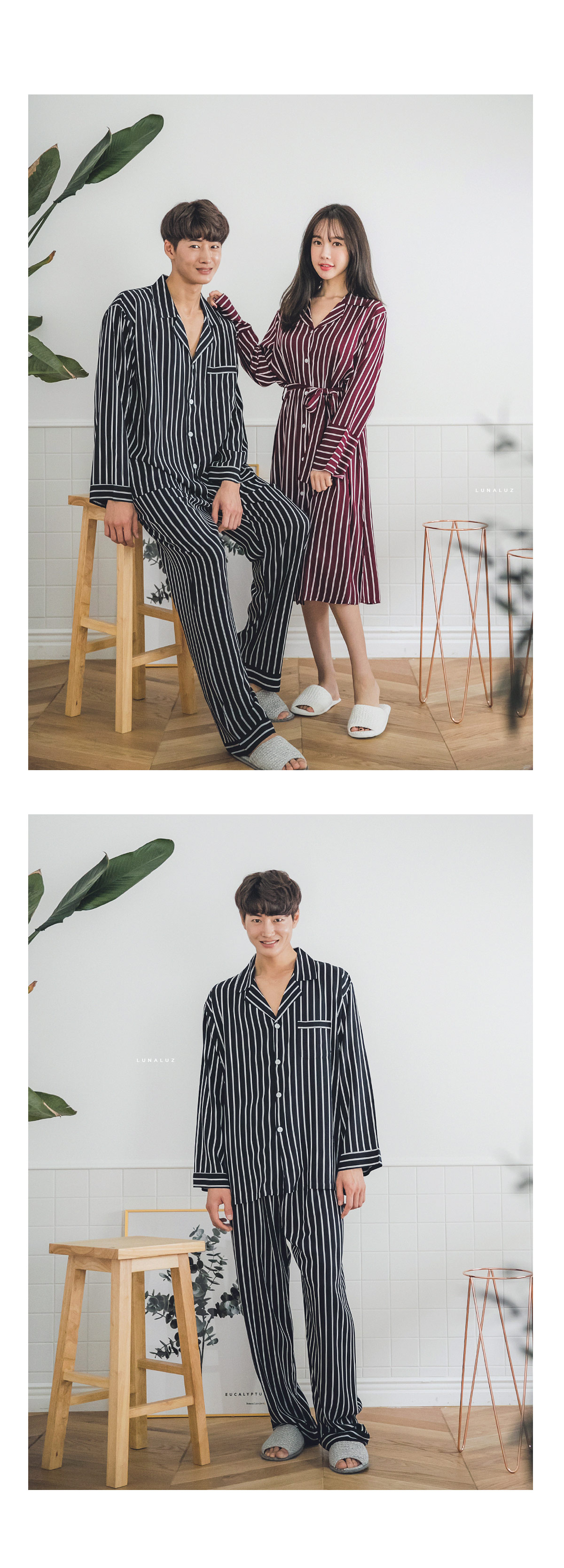 블랙 스트라이프 레이온 남성잠옷 BNBR-M071 - 쿠비카, 64,000원, 잠옷, 남성파자마