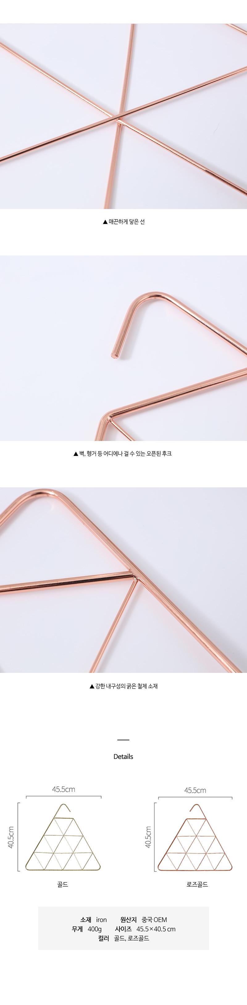 철제 트라이앵글 스카프 홀더 - 낭만스튜디오, 22,000원, 행거/드레스룸/옷걸이, 다용도훅/홀더랙