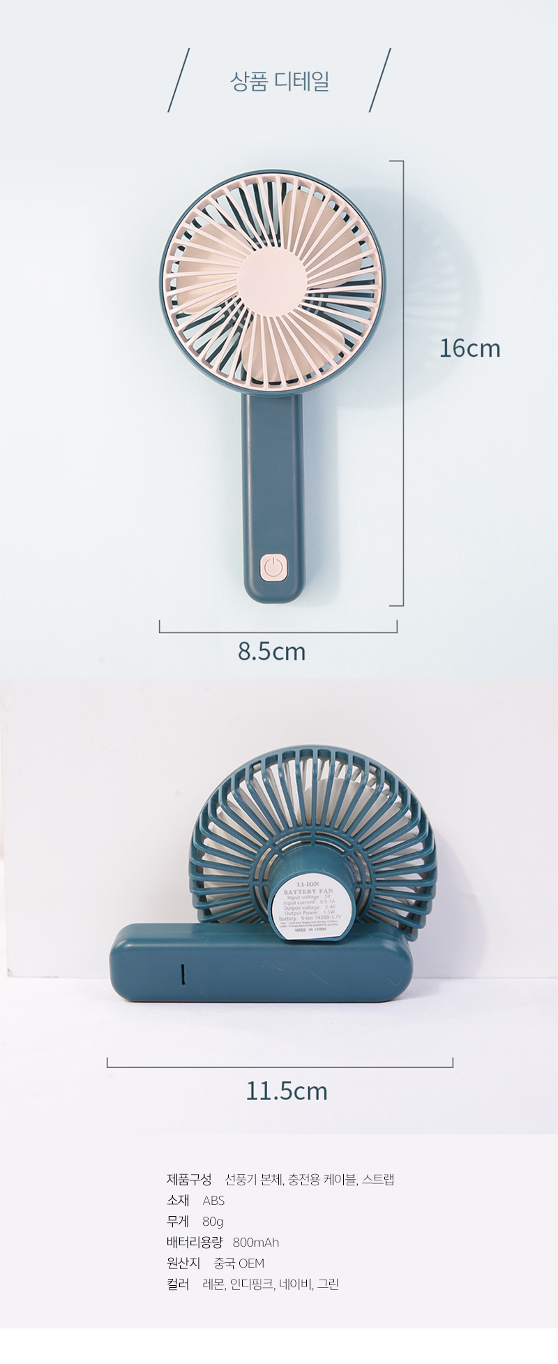 링고 컴팩트 폴딩 손 선풍기12,500원-낭만스튜디오디지털, USB/저장장치, USB 계절가전, 선풍기바보사랑링고 컴팩트 폴딩 손 선풍기12,500원-낭만스튜디오디지털, USB/저장장치, USB 계절가전, 선풍기바보사랑