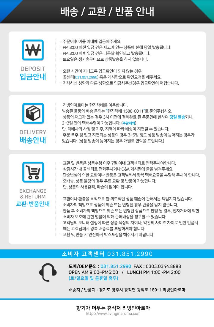 크랙홀더 - 리빙인아로마, 6,000원, 캔들, 캔들홀더/소품