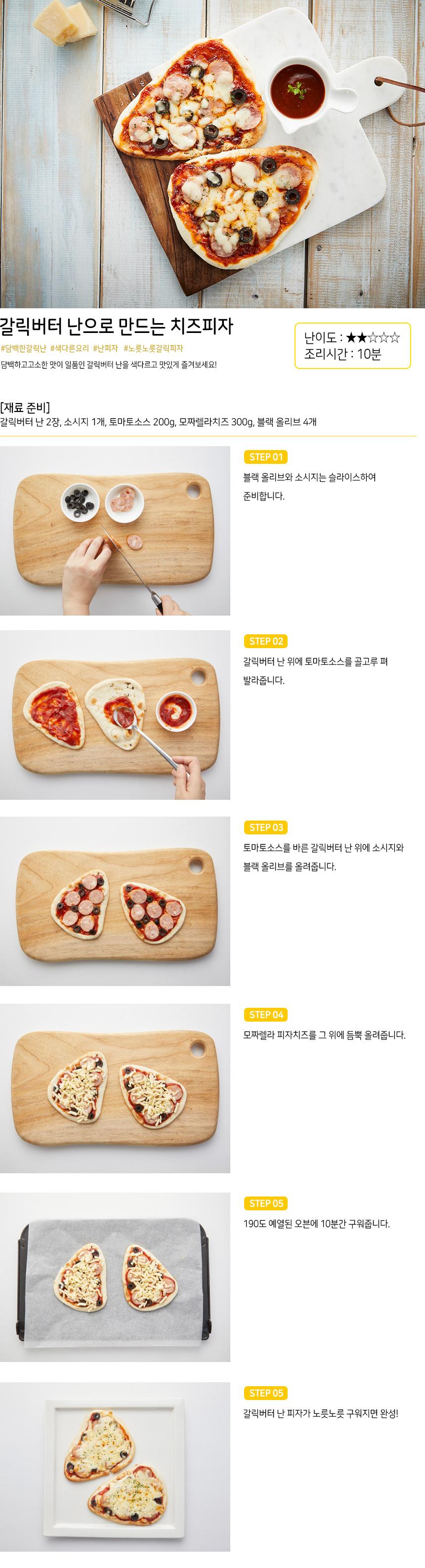 recipe_22111.jpg