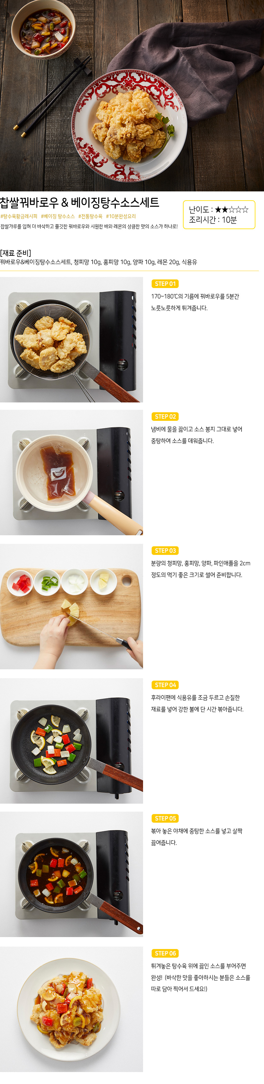 recipe_22114.jpg
