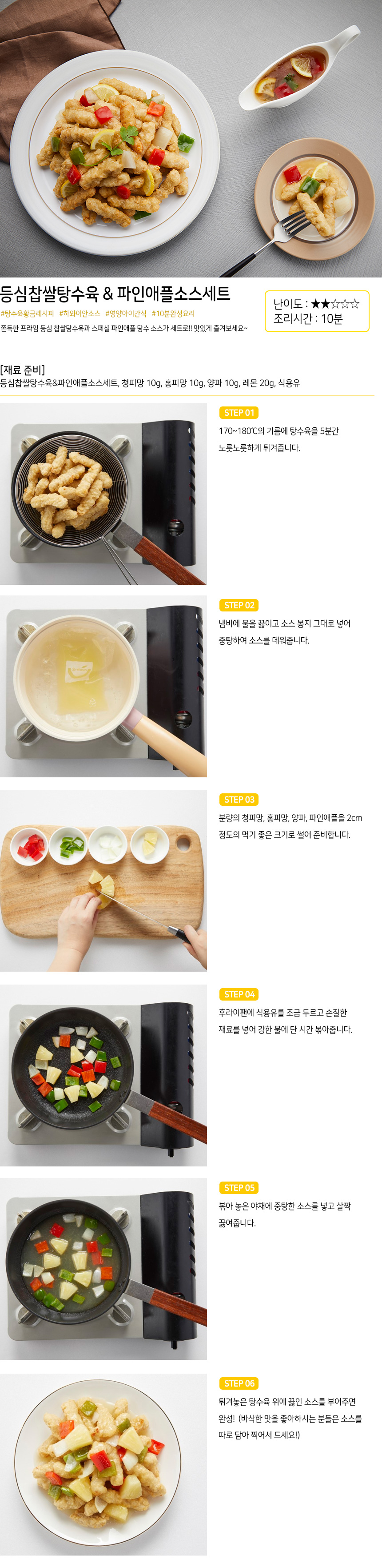 recipe_22117.jpg