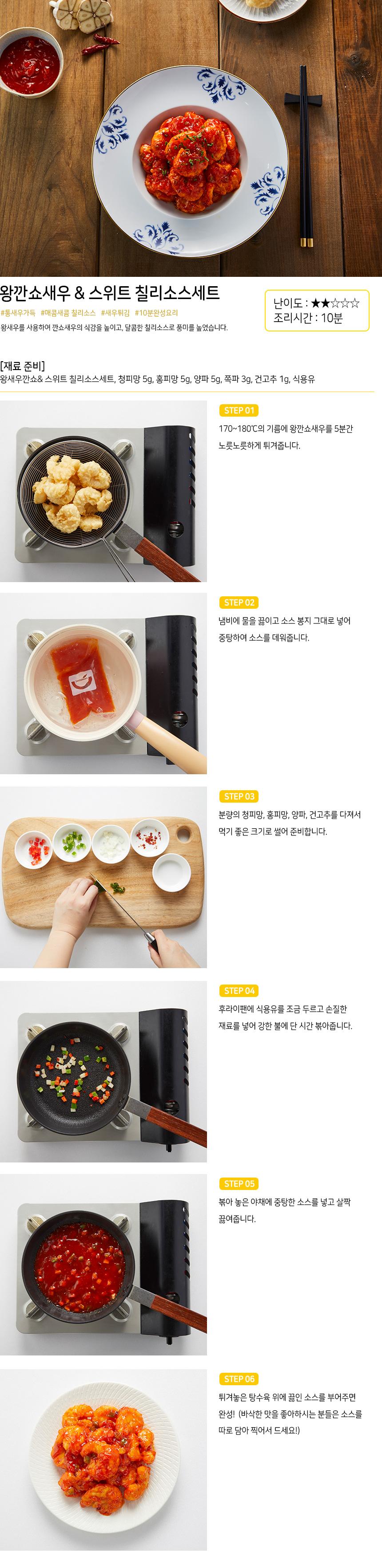 recipe_22120.jpg