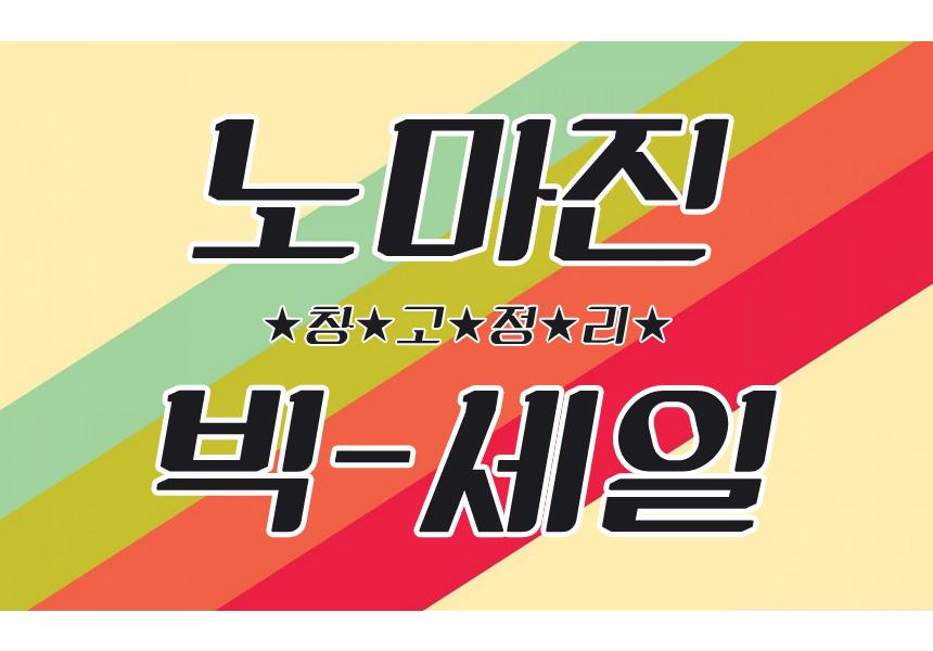 퓨어바스 - 소개