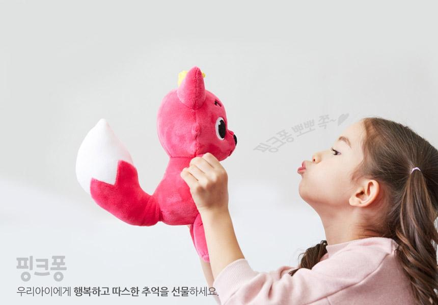 핑크퐁프렌즈 - 소개