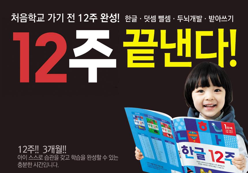 삼성북스토어 - 소개