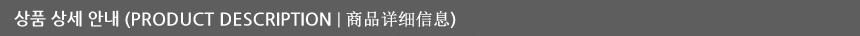 infor_gray.jpg