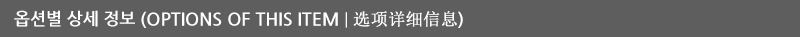 op_list_gray.jpg