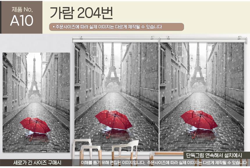 A10_04.jpg