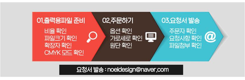 D-Detail-silsa-logo-2019-01_03.jpg