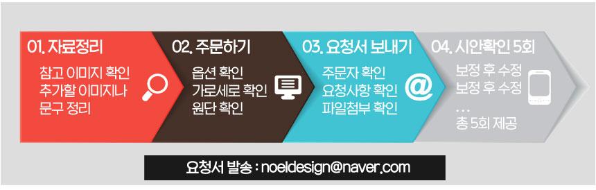 D-Detail-silsa-logo-2019-01_14.jpg
