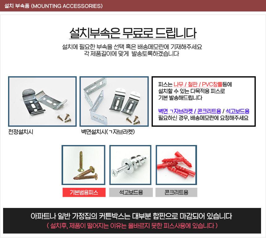 E-Checklist-silsa-logo-2019-01_05.jpg