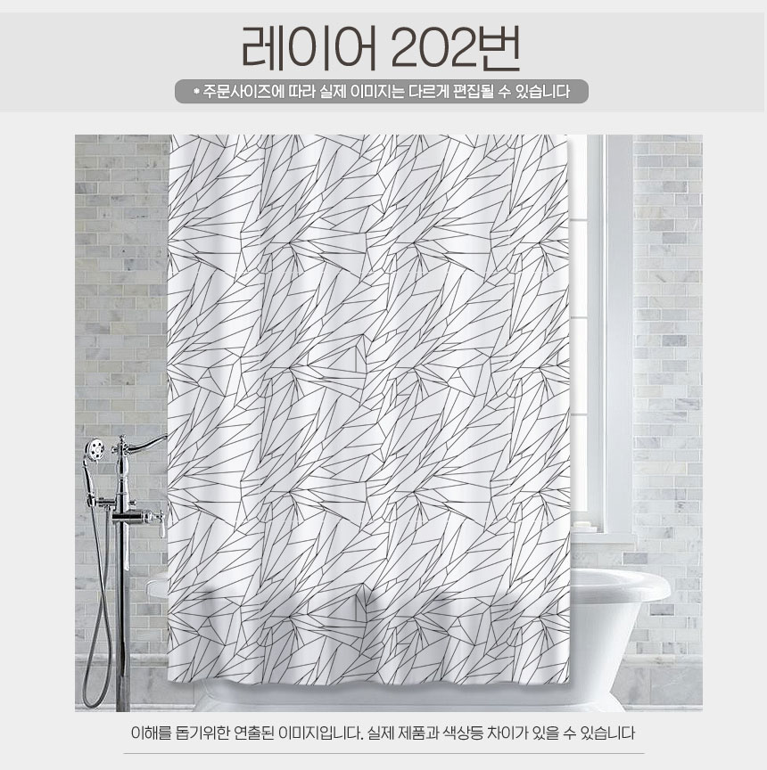 Shower2019-01_02.jpg