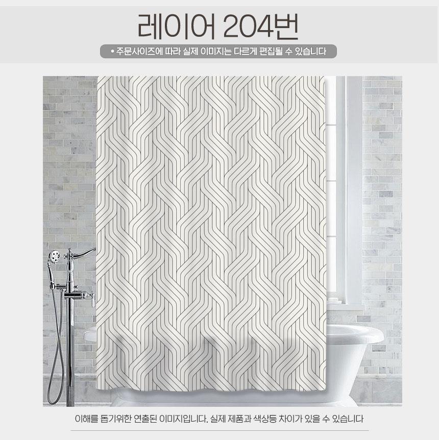 Shower2019-01_04.jpg