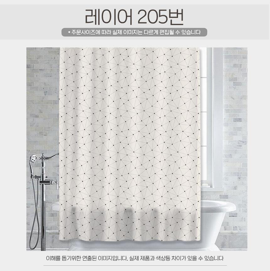 Shower2019-01_05.jpg
