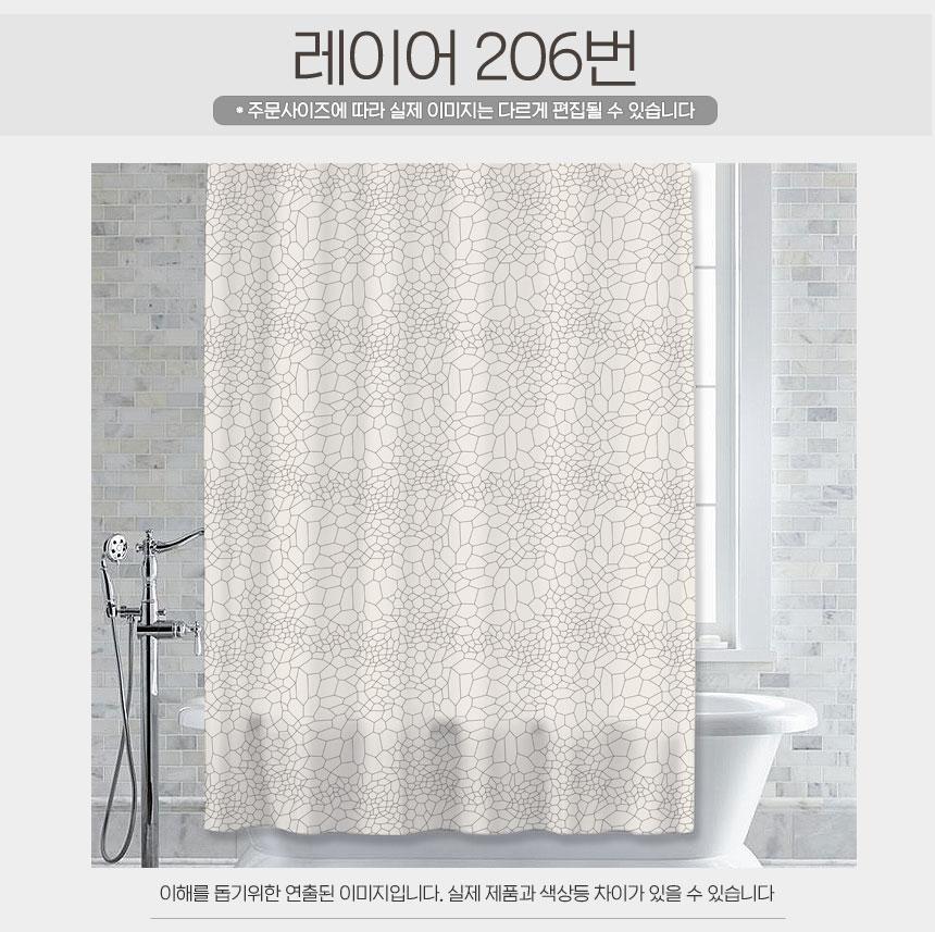 Shower2019-01_06.jpg