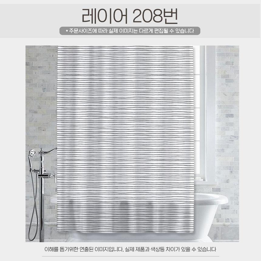 Shower2019-01_08.jpg