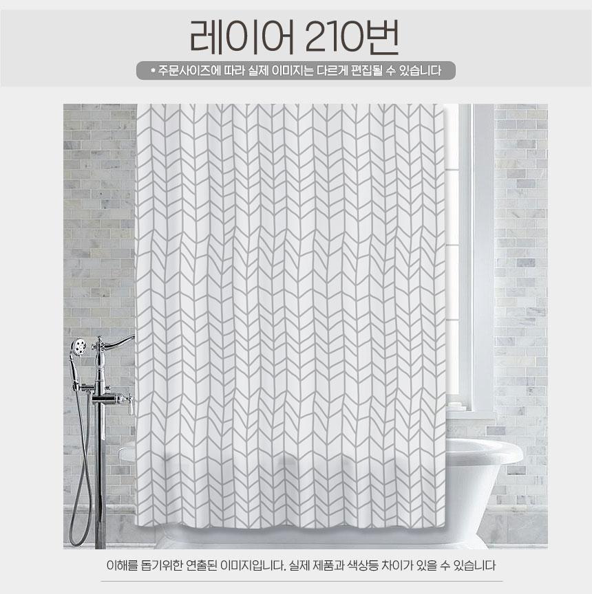 Shower2019-01_10.jpg