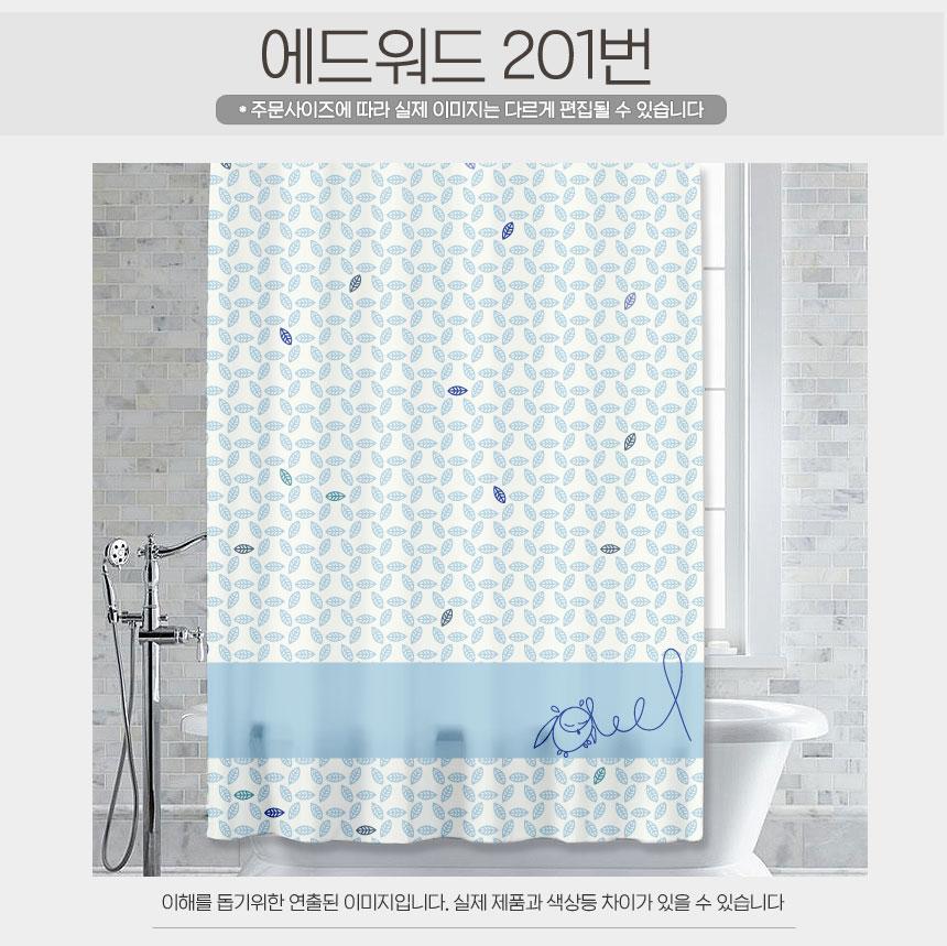 Shower2019-01_12.jpg