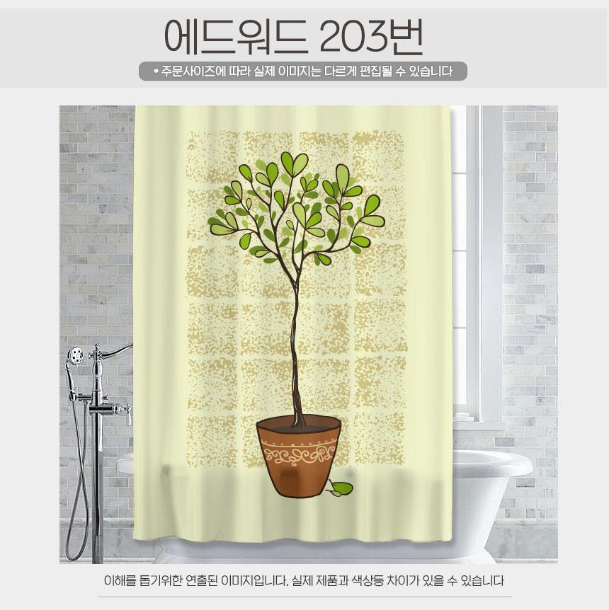 Shower2019-01_14.jpg