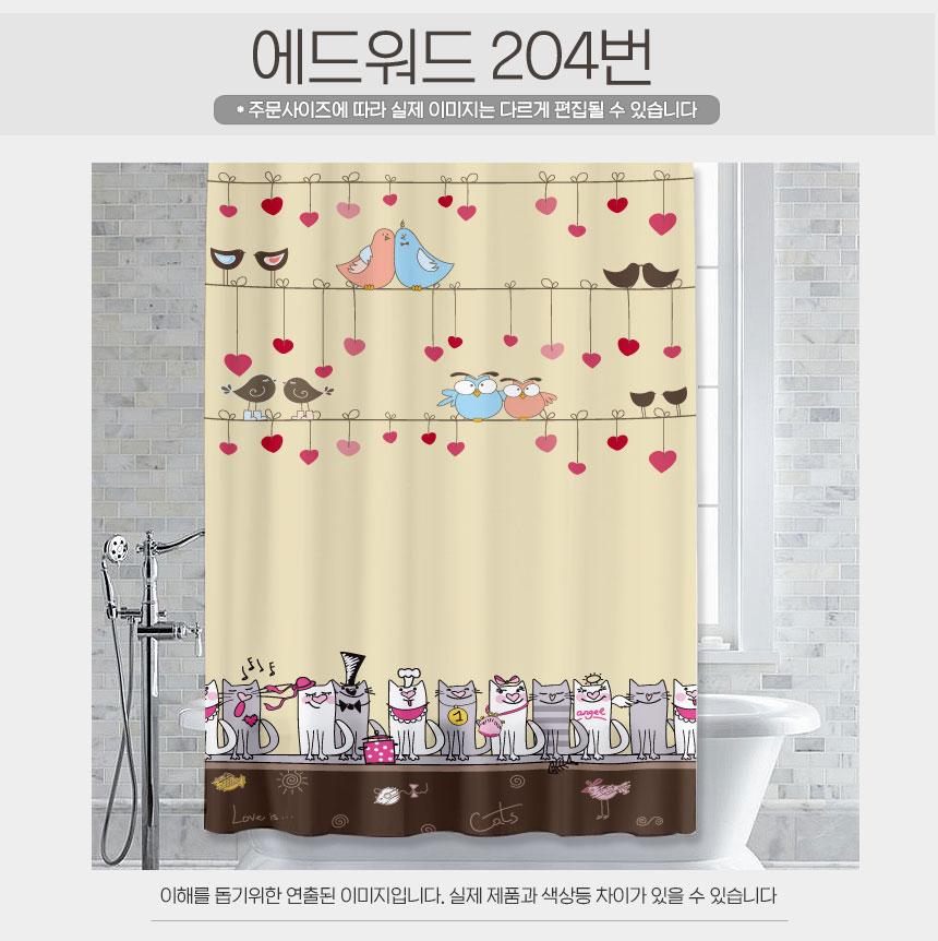 Shower2019-01_15.jpg