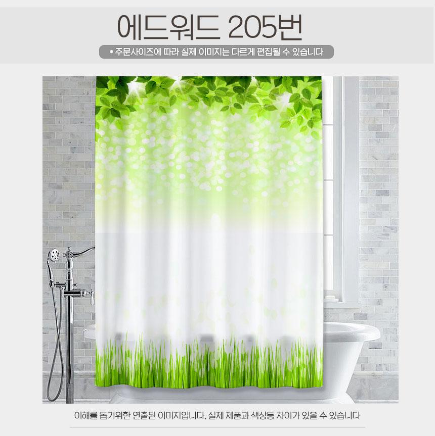 Shower2019-01_16.jpg