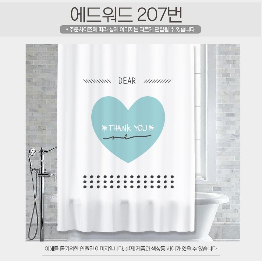 Shower2019-01_18.jpg