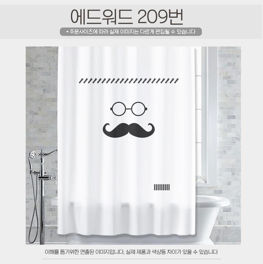 Shower2019-01_20.jpg