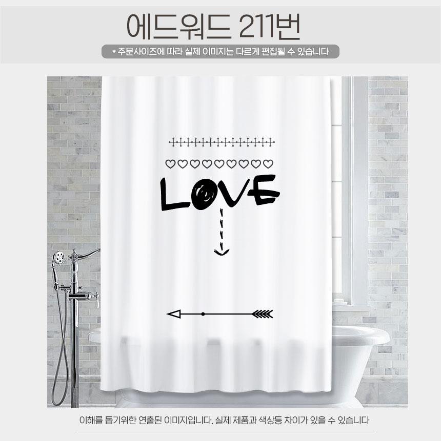 Shower2019-01_22.jpg