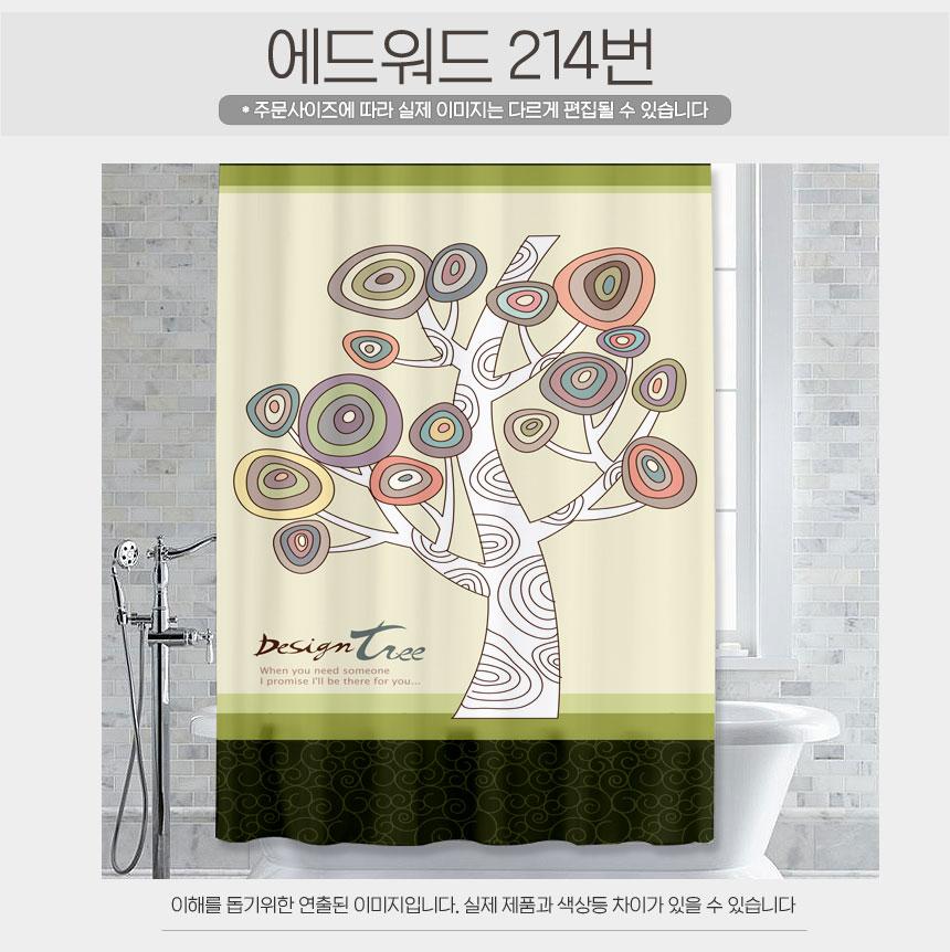 Shower2019-01_25.jpg