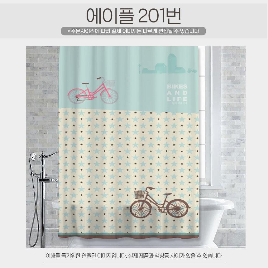 Shower2019-01_32.jpg