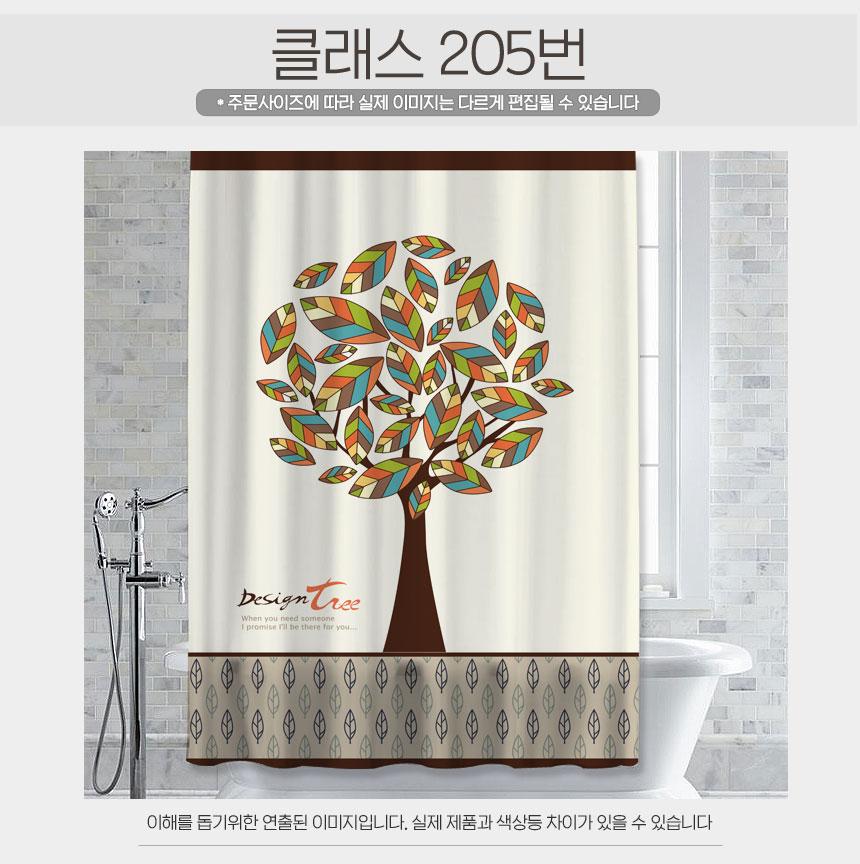 Shower2019-01_42.jpg