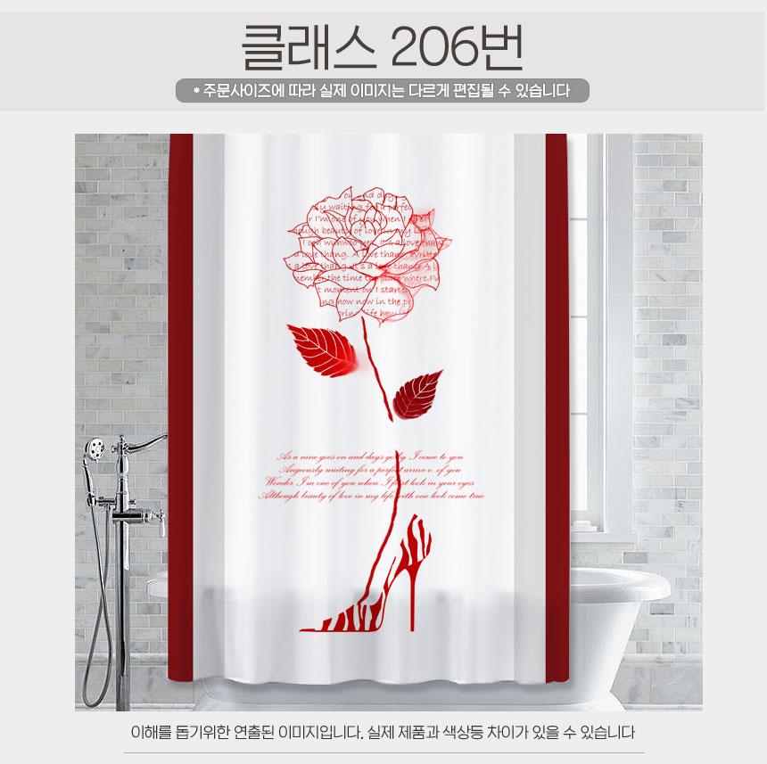 Shower2019-01_46.jpg