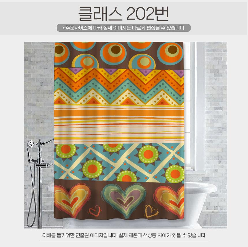 Shower2019-01_47.jpg