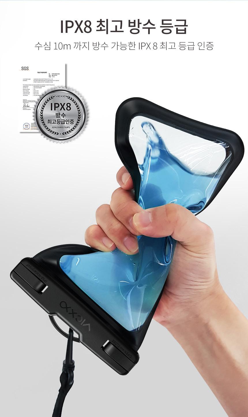 IPX-8등급 스마트폰 방수팩 P1 화이트+화이트16,900원-VICXXO디지털, 스마트기기 주변기기, 방수케이스/방수팩, 방수팩바보사랑IPX-8등급 스마트폰 방수팩 P1 화이트+화이트16,900원-VICXXO디지털, 스마트기기 주변기기, 방수케이스/방수팩, 방수팩바보사랑