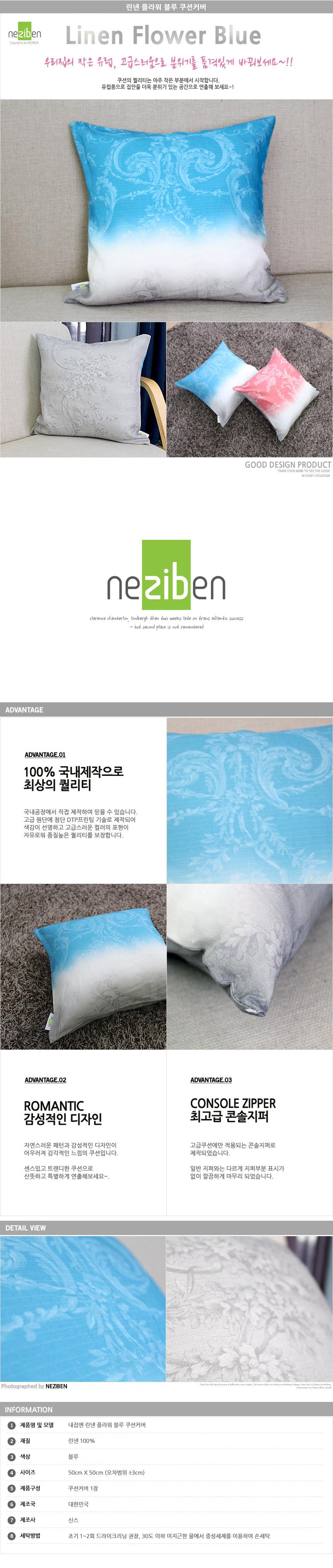 linenflower_blue.jpg