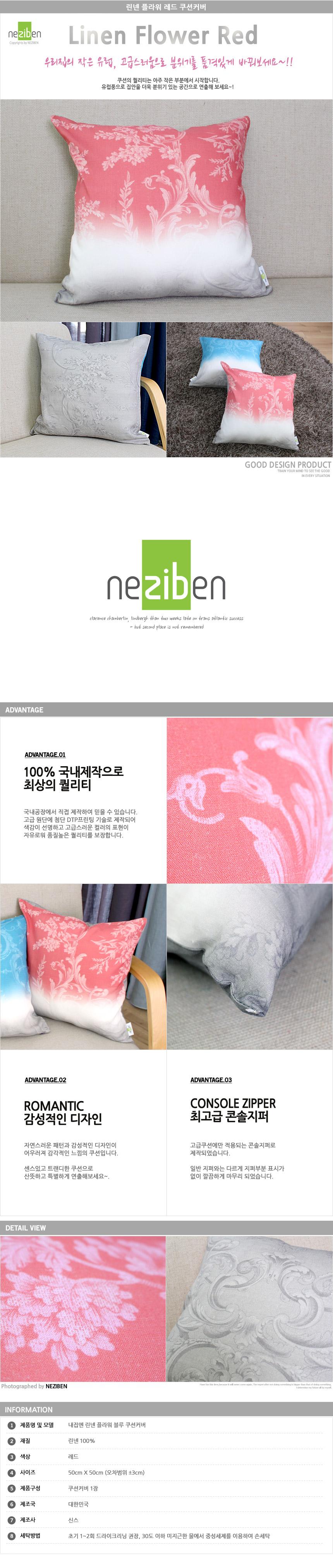 linenflower_red.jpg