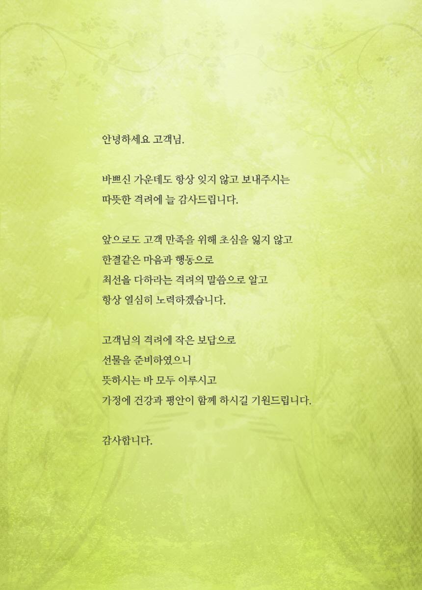 860_letter_02-1.jpg