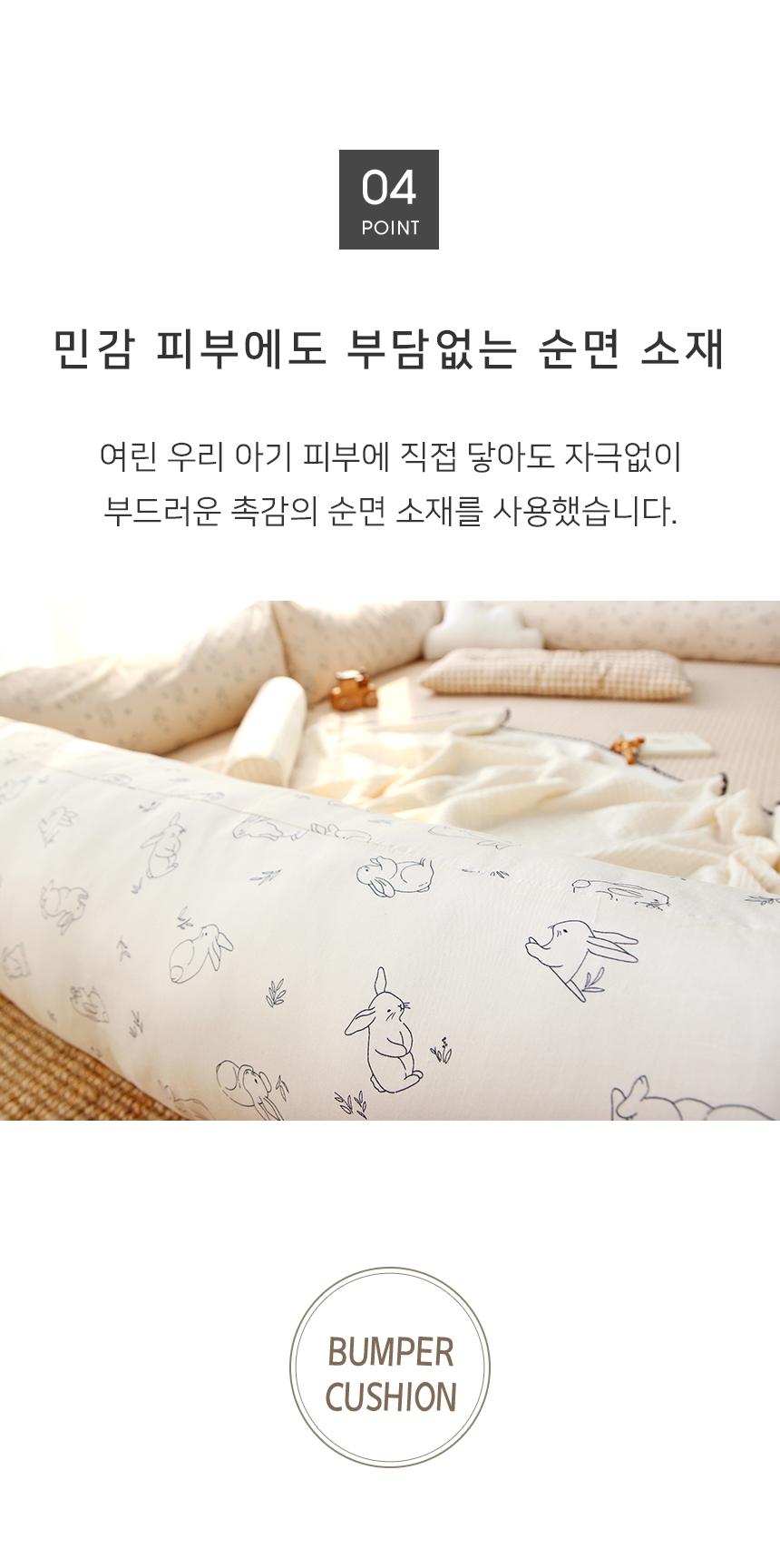 토끼 범퍼쿠션(솜포함) - 샵미니미, 24,900원, 가구, 침대/범퍼침대