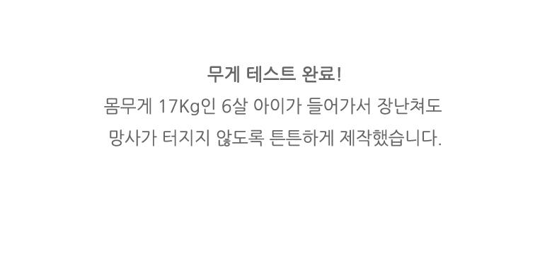 물놀이 방수 빅비치백_블랙별 - 헬로미니미, 22,900원, 계절백, 비치백