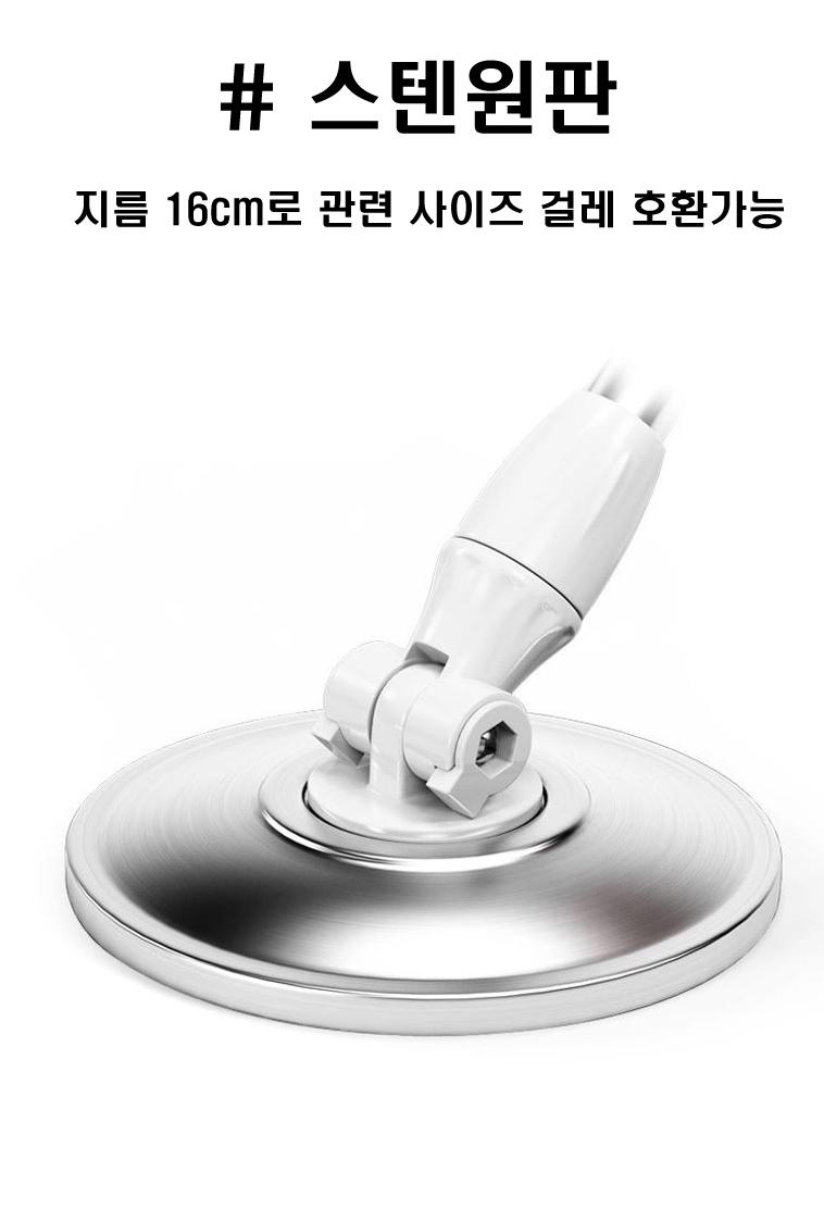 스핀토네이도 핸드스핀 회전걸레 (추가상품 밀대봉) - 리빙디자이어9, 9,000원, 청소도구, 회전밀대
