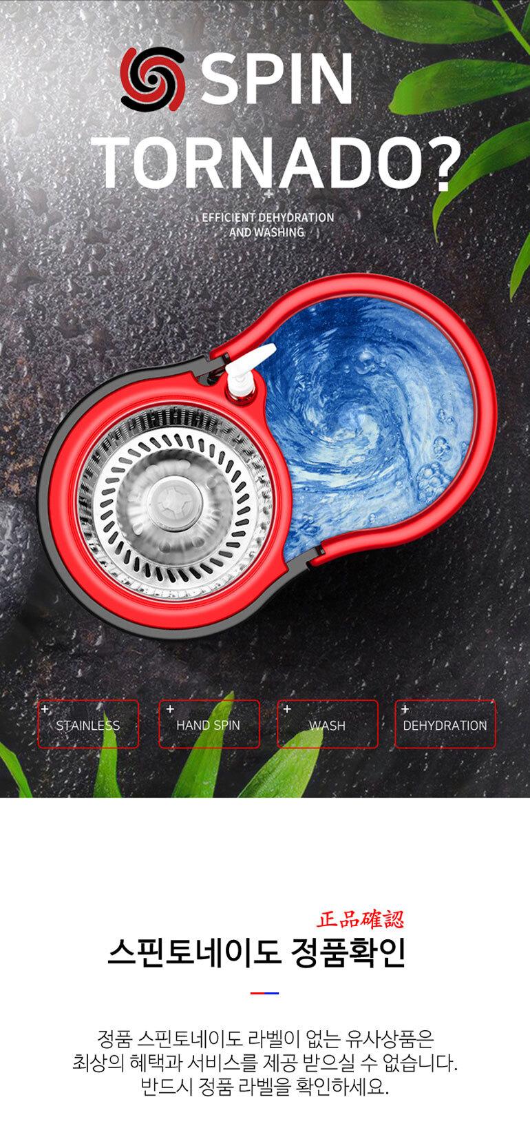 스핀토네이도 핸드스핀 통돌이 회전걸레 - 리빙디자이어9, 24,900원, 청소도구, 회전밀대