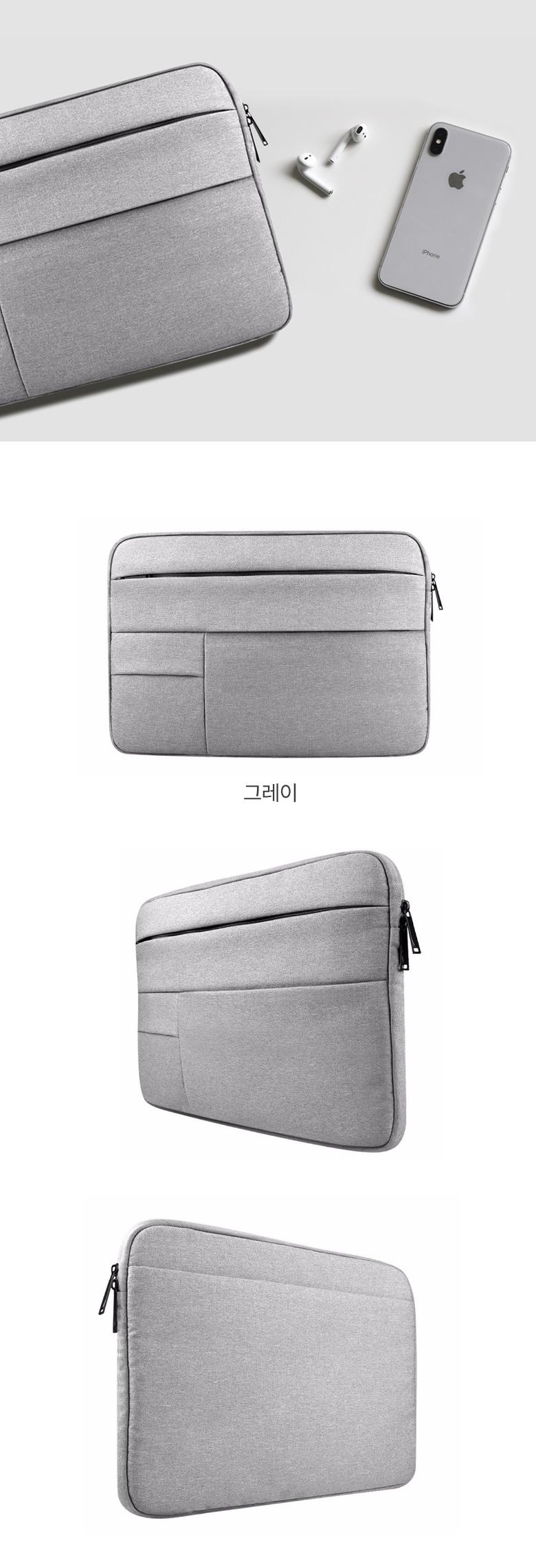 데일리 노트북 파우치 po05 - 옹데, 14,900원, 노트북 케이스/파우치, 35.56cm~39.62cm