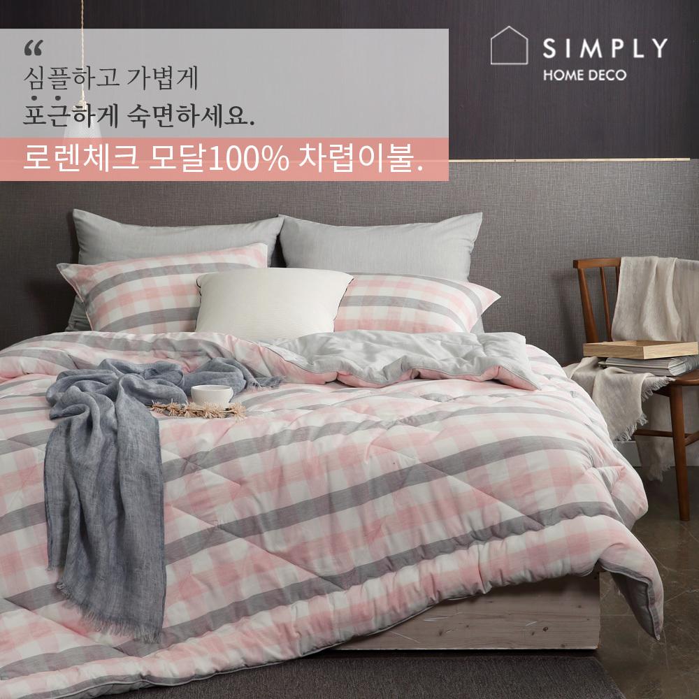 [simply home] 심플리홈 로렌체크 모달선염 100% 차렵이불 S 풀세트 (이불 S 1P, 베개커버 1P, 패드 1P)