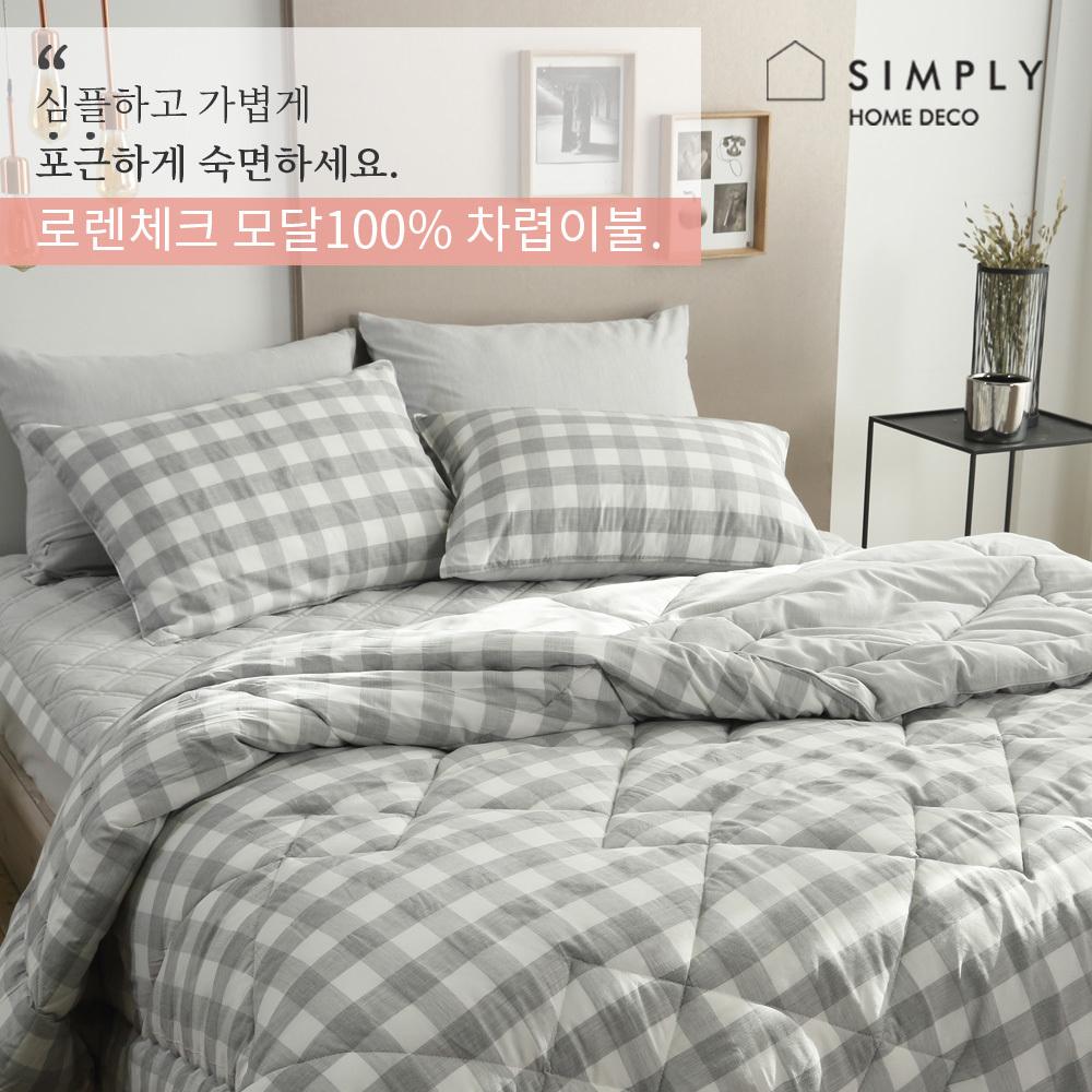 [simply home] 심플리홈 로렌체크 모달선염 100% 차렵이불 Q 풀세트 (이불 Q 1P, 베개커버 2P, 패드 1P)