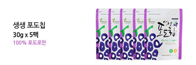 grape305_1.jpg