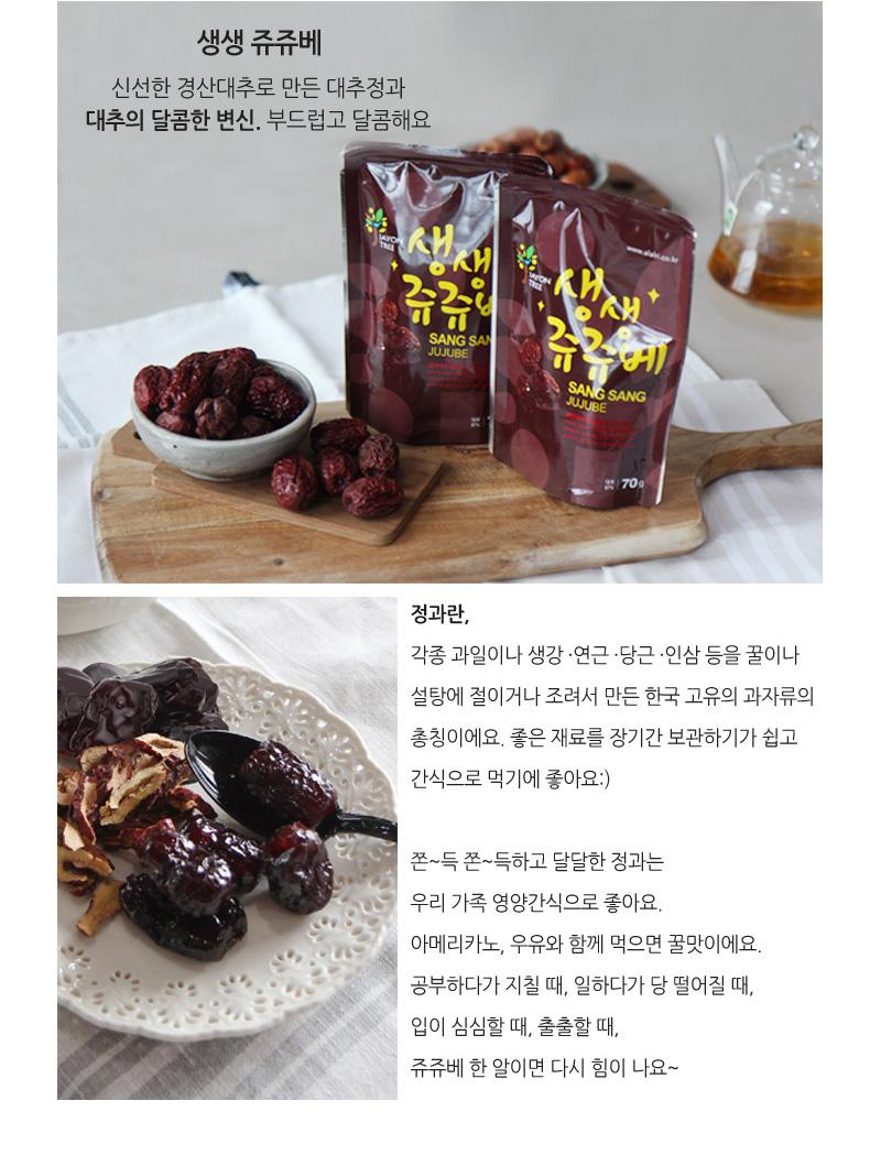 jujubejeongkwa_3.jpg