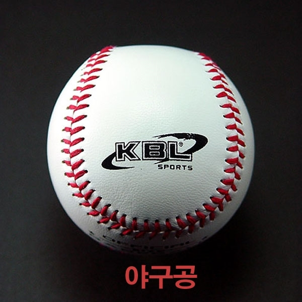 [현재분류명],야구공 안전구 KBL 캐치볼 야구용품,